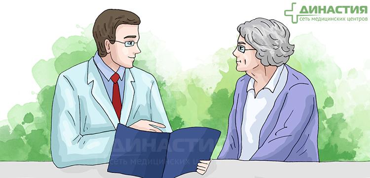 Лечение шизофрении у пожилых